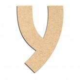 Lettre en bois à décorer Y - Alphabet Treasure